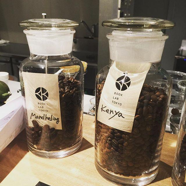 choose coffee beans